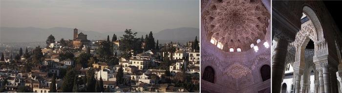언덕 위에 자리잡은 도시 그라나다 화려함을 느낄 수 있는 천장과 기둥