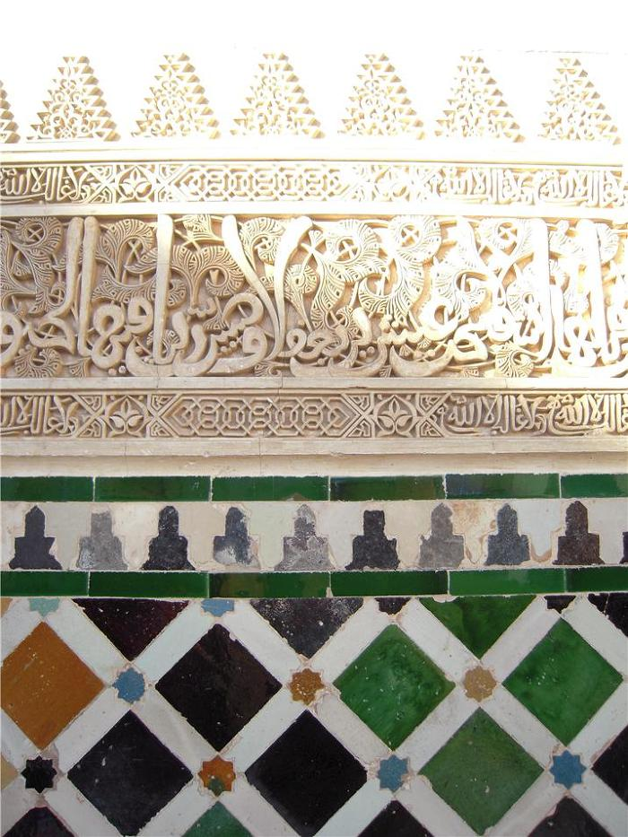 궁전의 정교한 아라베스크 모양