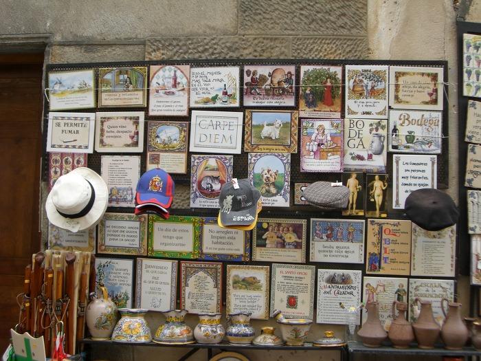 세고비아의 기념품 가게