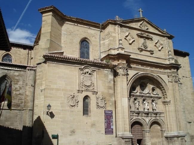 산토 도밍고 데 칼사다성당