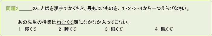 JLPT_READING_n3_02