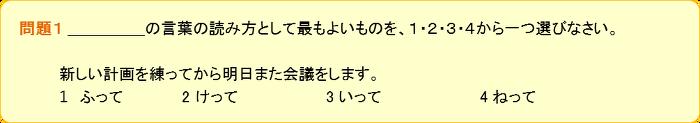 n1_01