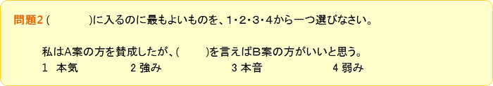 n1_02