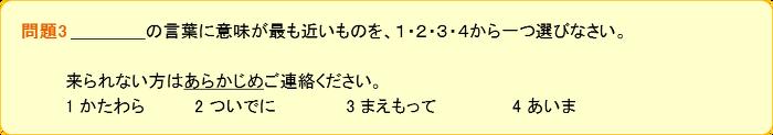 n1_03