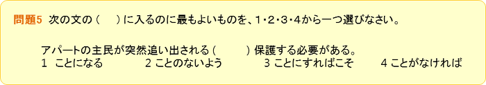 n1_05