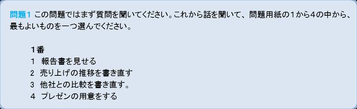 n1_L_01