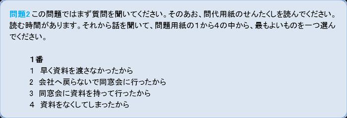 n1_L_02