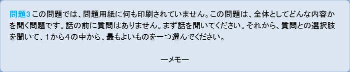 n1_L_03