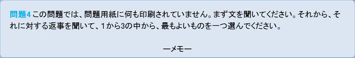 n1_L_04