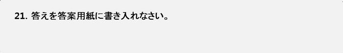 JPT_listening_02