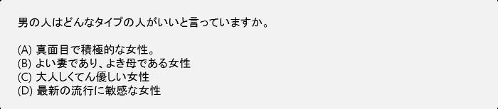 JPT_listening_03