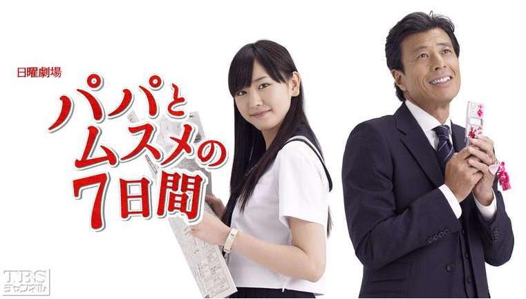 이미지 출처 : http://www.tbs.co.jp/tbs-ch/item/d1873/